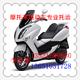 """北京到徽縣""""托運摩托車2F物流電動車""""一站式服務"""