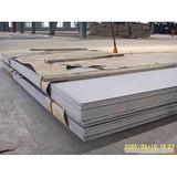 1.7325耐磨损结构钢