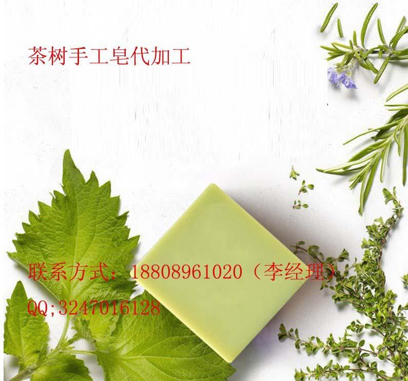米皂代加工,白茶双色皂加工厂,茶树手工皂贴牌工厂,黑白手工皂代工厂