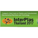2017泰国橡塑展泰国塑胶展