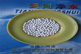 活性氧化铝 水处理载体  活性氧化铝除氟剂 天河热销中