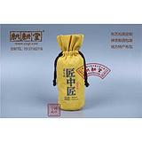 厂家供应优质绒布礼品酒袋白酒包装袋设计定做