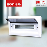 厂家直销优质照明户内配电箱 大回路箱 4-8回路配电箱 防雨箱
