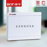专业生产中高端配电箱 配电箱回路箱BH2/BH3系列 光纤入户信息箱