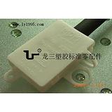 【三位接线盒2315】东莞龙三厂家直供的热销产品,质量好价格实惠