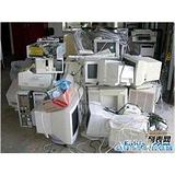 越秀区废旧电脑回收展华回收二手废旧电脑回收
