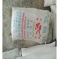 德松化工多图广州尿素最好广州尿素
