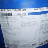 增稠剂恒宇化工各种涂料助剂批发增稠剂RM8W