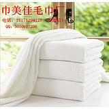 纯棉毛巾价格 宾馆洗浴白色大浴巾批发 纯棉家用洗浴员工福利大浴巾