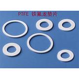 聚四氟乙烯垫片价位,呼和浩特聚四氟乙烯垫片,东泓好质量