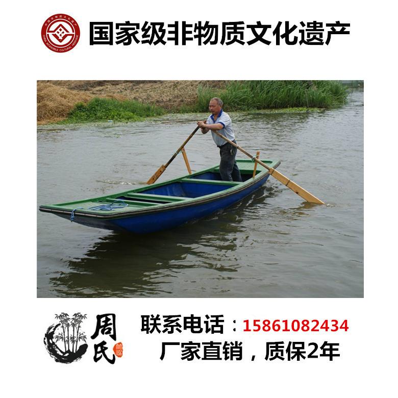 儿童闽南渔船手工制作