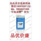 供应高品质航空煤油洁净性好/3号白油料适用于生产白油的原料