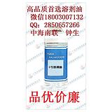 供应高品质白电油溶剂溶于苯/6号溶剂油可作清洗剂清洗电子零件