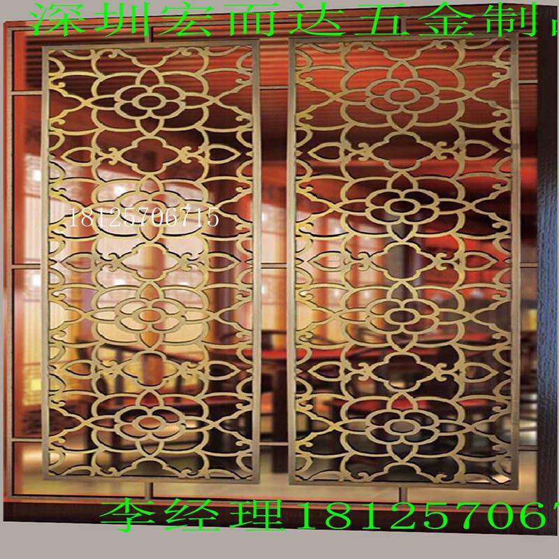 金属镂空雕花 不锈钢屏风隔断定制简约屏风