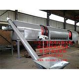 武乡县滚筒式炭化机三兄木炭机厂木屑滚筒式炭化机