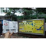 廣州白云區小區燈箱廣告、社區廣告發布18988940917
