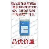 供应高品质200号溶剂油/200号非标溶剂油为水白色用于油漆