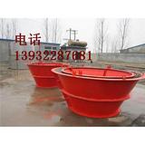 污水井钢模具