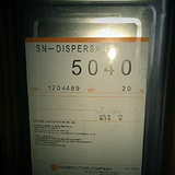 聊城增稠剂,恒宇化工涂料助剂批发,RM8W增稠剂