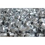 铝粉浆厂家_山东章丘铝银浆_铝粉浆厂家量大优惠