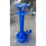 300YW8001555 中沃 排涝排污泵图