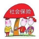 北京骏伯人力可提供社保代理和单工伤服务
