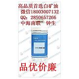 广东15号白油生产厂家品质保证/15号工业级白油茂名石化直销