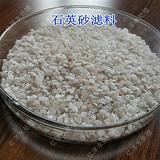 玉环县石英砂亿洋石英砂厂家直销石英砂滤料价格