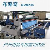 纱布无纺布专用型自动拉布机 自动铺布机1202E