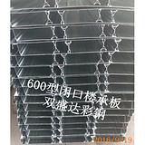 闭口楼承板钢承板生产厂家