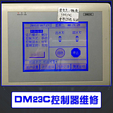 特灵空调系列控制器厂家电话-开利空调系列控制器多少钱