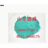 硫酸镍  山东德盛专业生产销售硫酸镍,厂家直销