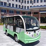南京苏州旅游景区观光车 13座14座厂区接送车 看房接待车