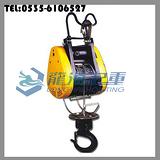 小金刚提升机,小金刚电动葫芦,价格,DU-75,75kg