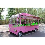 润如吉餐车多图景德镇冰淇淋车