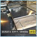 今后铝板价格走势 花纹铝板纯铝板厂家上海铂崛铝业