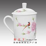 陶瓷茶杯定做加logo 个性礼品陶瓷杯子定制