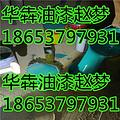 株洲保险柜专用防腐漆厂家直销价格