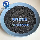 椰壳活性炭厂家直销,丹棱县椰壳活性炭,亿洋椰壳活性炭厂图