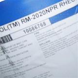RM8W增稠剂海口增稠剂恒宇化工销售查看