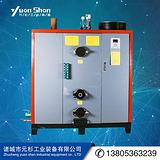 小型烫台蒸汽发生器新疆烫台蒸汽发生器元杉工业装备图
