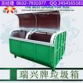 两立方双开门绿白垃圾箱生产厂家直销 街道环卫铁皮垃圾箱 大垃圾箱