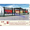 承德宣传栏制造 承德公交站台建设 广告灯箱设计
