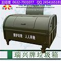 2.5立方军绿色垃圾箱生产厂家直销 人工清理垃圾箱 环卫环保垃圾