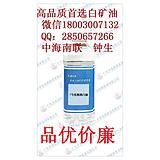 广东7号白油生产厂家品质保证/7号化妆级白油茂名石化直销