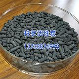亿洋柱状活性炭厂家在线咨询常德吸附甲醛就选柱状活性炭