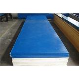 盛兴橡塑沈阳聚乙烯板超高分子量聚乙烯板