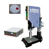 塑料件超声波焊接加工-北京塑料件超声波焊接加工厂