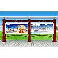 池州宣传栏制造商池州镀锌板宣传栏供应广告灯设计