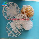 悬浮球填料 多孔球型填料